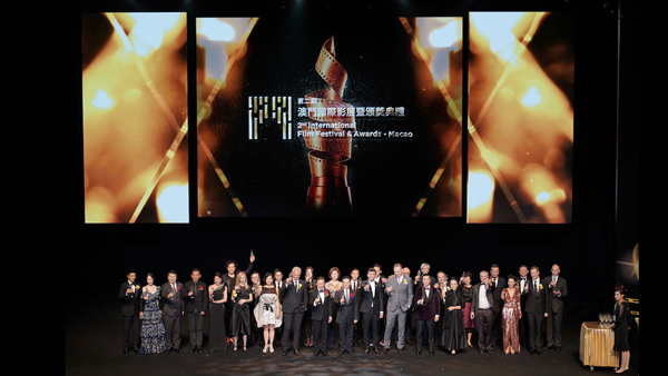 International Film Festival & Awards‧ Macao 2017 – Awards Ceremony image